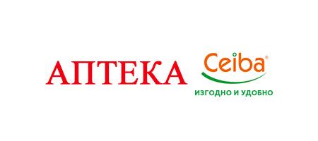 Аптеки CEIBA
